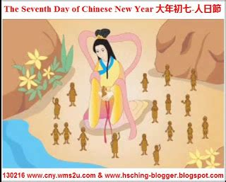 7th day of new year images is enjoy its with god blessing 人生是美好的 好好享受