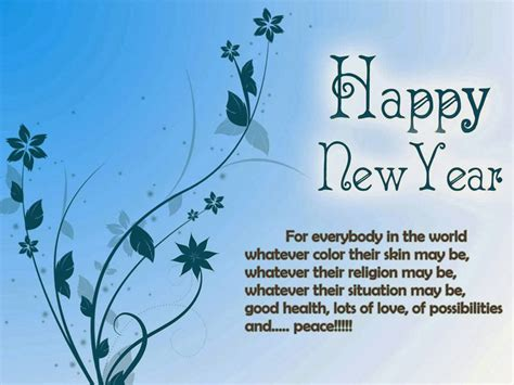 new year wishes in 2014 new year 2014 wishes free happy new year 2014 wishes
