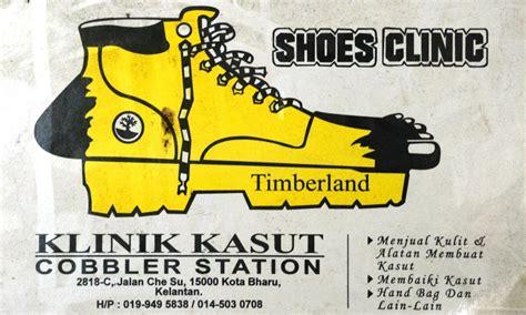 tentera berkuda klinik kasut pusat membaiki kasut dan barangan kulit di kota bharu