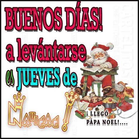 imagenes feliz jueves navidad buenos d 237 as jueves de navidad tarjetitas de navidad para