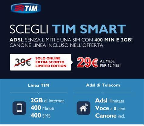 offerta fisso e mobile telecom italia tim smart nuova offerta convergente fisso