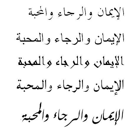 tattoo fonts arabic arabic fonts