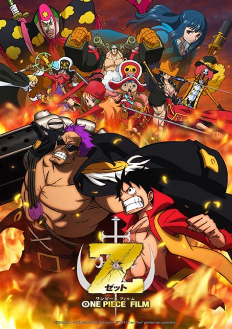 One Piece Pelicula Film Z Sub Español | dertroyers one piece pel 237 cula 12 sub espa 241 ol