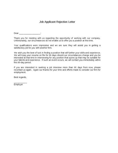 Rejection Letter Unsuccessful Applicant applicant rejection letter sle