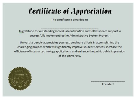 employee appreciation certificate template free 8 best images of recognition award certificate templates