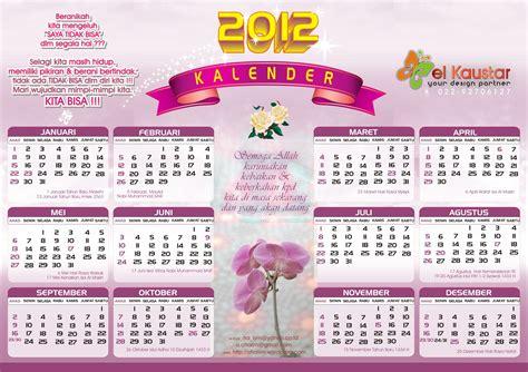 Kalender Photo Dg Photo Anda Sendiri kalender 2012 lengkap dg hari libur nasional contoh undangan pernikahan unik 085220795095
