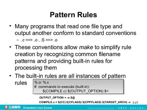 pattern rule makefile ch3 gnu make