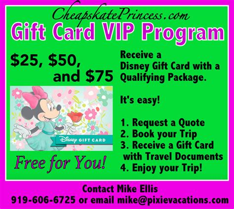 Disney Gift Card Expiration - disney s enchanted evening honeymoon package a cheapskate guide disney s cheapskate
