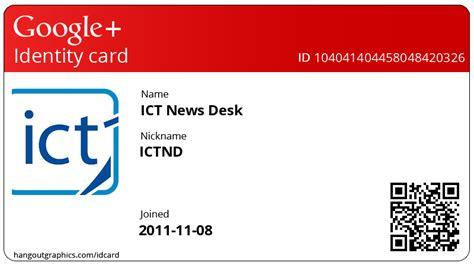 google id card design ict news desk create your google plus id card make fun