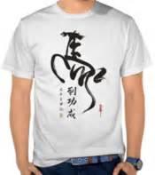 Levante Years 1 Baju Kaos Distro Pria Wanita Bola Seven jual kaos calligraphy 2014 new year artistik satubaju