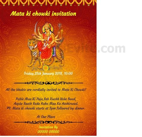 Mata Ki Chowki Invitation Template Invitation Card Jagran Images Invitation Sle And Invitation Design