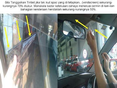 Cermin Gelap Kereta starting automobil tinted cermin kereta