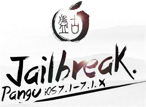pangu jailbreak  ios  updated  support