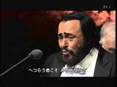 la donna è mobile pavarotti luciano pavarotti la donna 200 mobile japan 2004