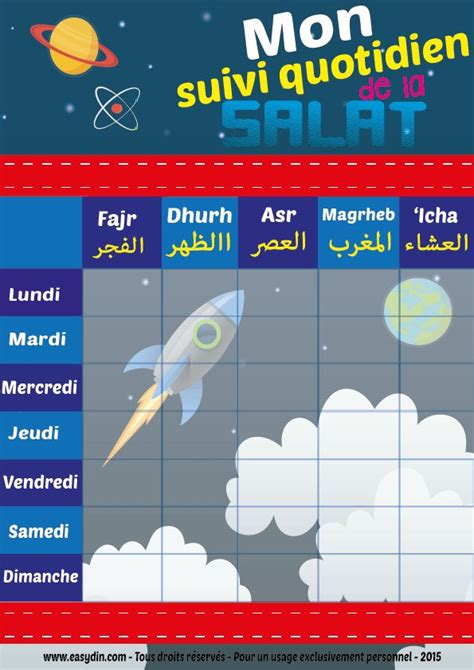 Calendrier 3 Religions 335 Best Images About Id 233 Es Activit 233 S Religion Islamique