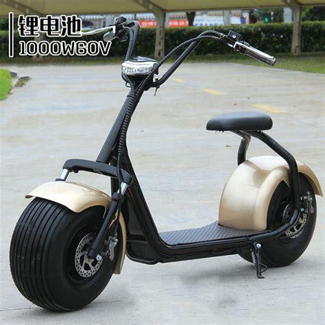 goedkope   elektrische fiets harley auto volwassen