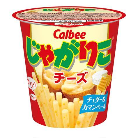 Calbee Jagabee And Jagariko Potato salty potato stick jagabee snack by calbee from japan 40g