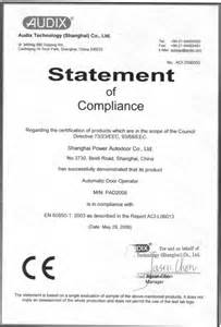 certifacation statement of compliance ce shanghai pad