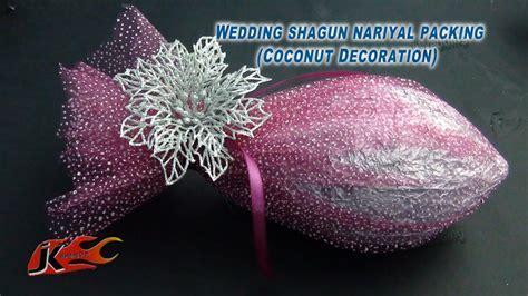 DIY Coconut Decoration For Indian Wedding   Shagun nariyal
