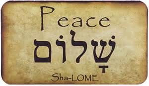 peace in hebrew archives the word in hebrew