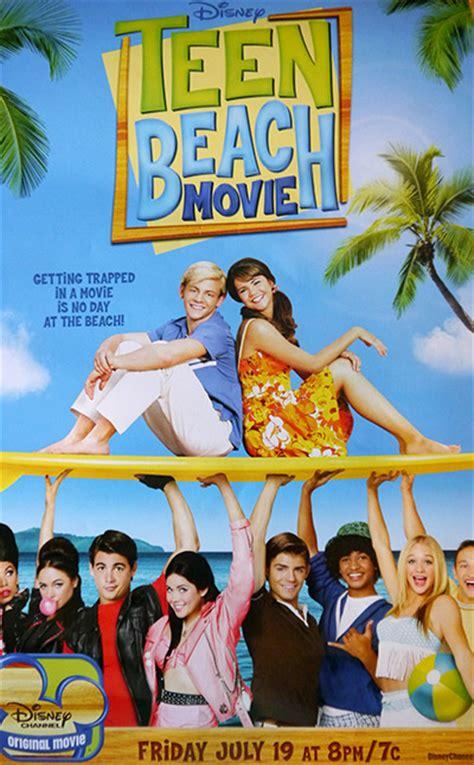 film disney beach disney channel s teen beach movie blue berry hawaii