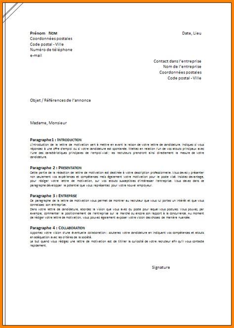 Exemple Lettre De Motivation Diplom 7 Letre De Motivation Modele De Lettre