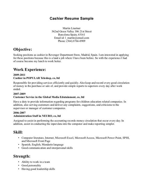 Sle Resume For Cashier No Experience Cashier Resume Sle 28 Images Responsibilities Of Cashier For Resume 28 Images Resume For