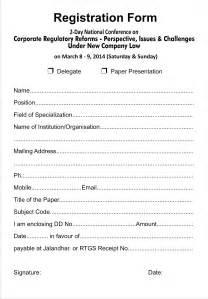 sport registration form template workshop registration form template word besttemplates123