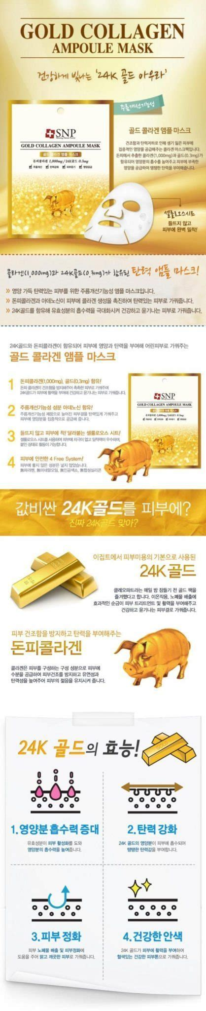 Collagen Indonesia snp gold collagen oule mask korean skincare shop malaysia