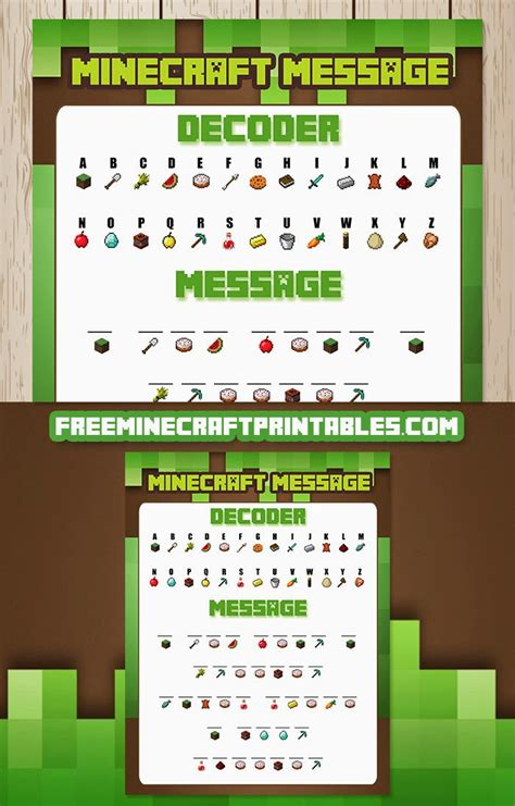 decoder card template free minecraft printables free printable minecraft
