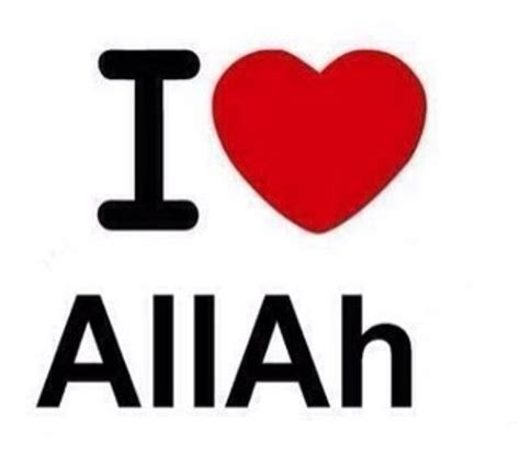 Oma You Are Loved allah my king allahmyking