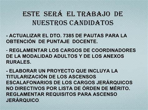 lom lista de orden de merito provisoria 2017 elecciones junta a votar