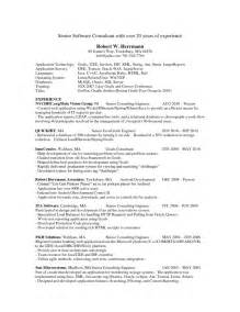 System Integration Engineer Cover Letter by Lotus Domino Administrator Cover Letter