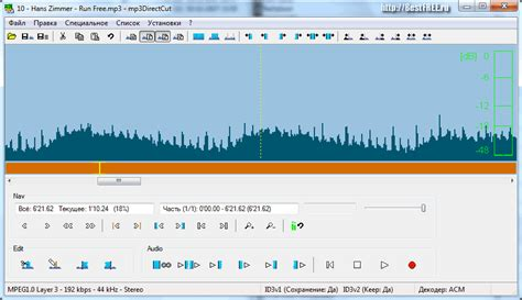 mp3directcut download gratis download mp3directcut 2 23 for free without sms