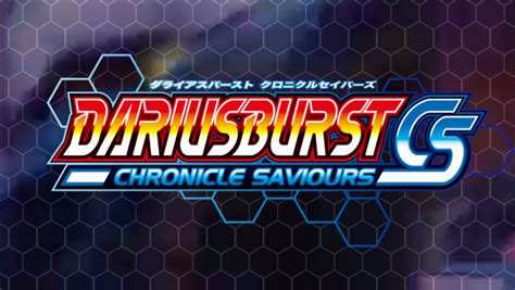Dariusburst Chronicle Saviours dariusburst chronicle saviours announced for ps4 ps vita