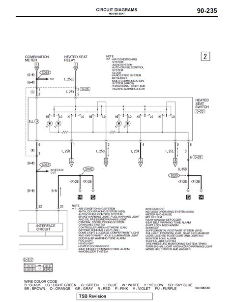 harmony audio  lancer wiring diagram