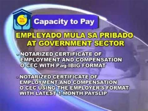 pag ibig fund housing loan computation pag ibig fund housing loan seminar part 1 youtube