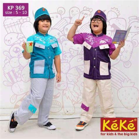 Harga Baju Koko Merk Keke jual koko anak merk keke ukuran 5 arsy collection
