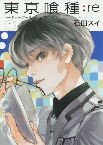 6 Anime Like Tokyo Ghoul by 6 Anime Like Tokyo Ghoul Recommendations