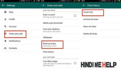 pattern lock todne ka tarika in hindi whatsapp hack kaise kare or whatsapp hack se kaise bachaye