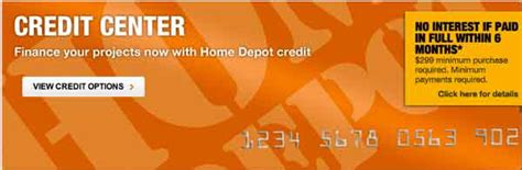 home depot credit card the home depot credit card