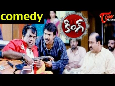 comedy film video song king movie comedy nagarjuna beat to music director