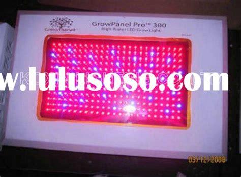 used led grow lights for sale used grow lights for sale in portland or used grow lights