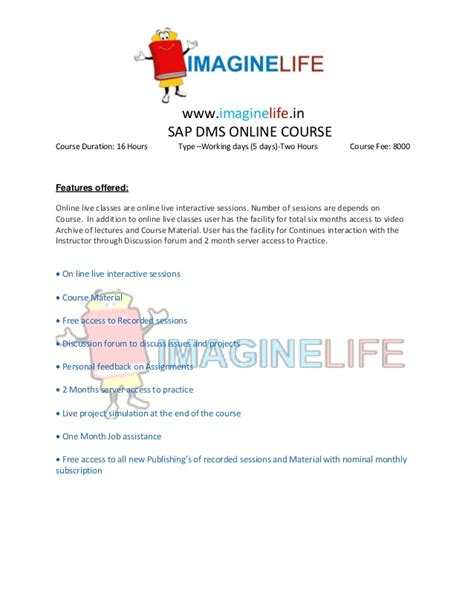 tutorial dms sap sap dms online training by www imaginelife in