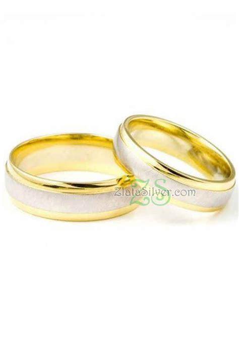 Cincin Nikah Perak Pasangan Tunangan Kawin Terbaru 155 cincin kawin nadra zlata silver