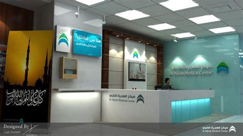 medical center reception 3d designs by l designer on
