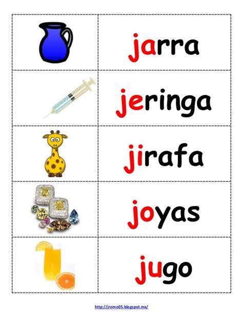 imagenes que empiecen con la letra j material imagen texto primer grado