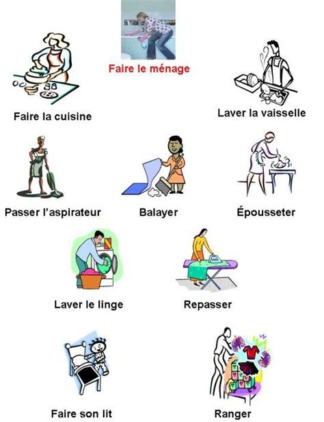 libro espagnol enfant mon papa vocabulaire des t 226 ches m 233 nag 232 res torre de babel francais learning french