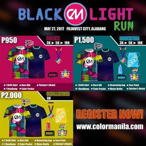 black light run 2017 a different of run color manila blacklight run
