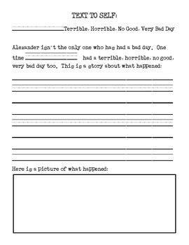 Terrible Horrible No Good Day Text to Self Worksheets by